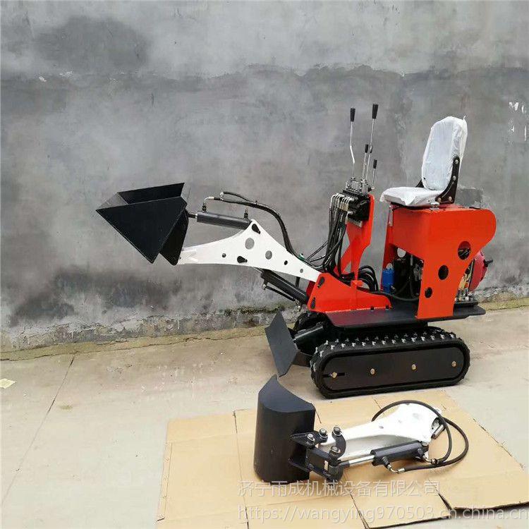08型小型挖掘机厂家直销 动力强 灵活度高