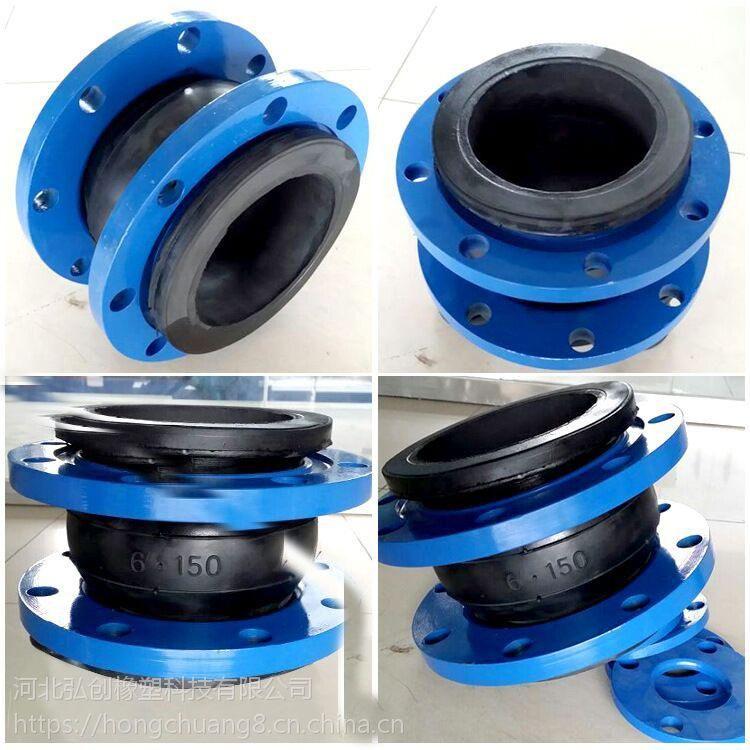厂家热销 DN50 65 80 100 125 150 可曲挠橡胶软接头规格型号