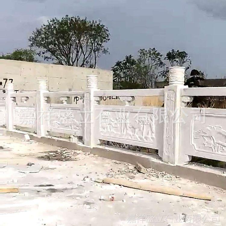 厂家定做宗教庙宇汉白玉石栏杆 优质雕花石材栏杆 大量批发