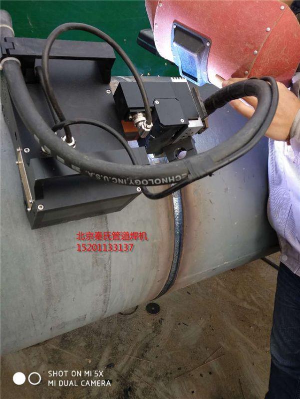 野外全位置管道焊机,全位置管道自动焊机