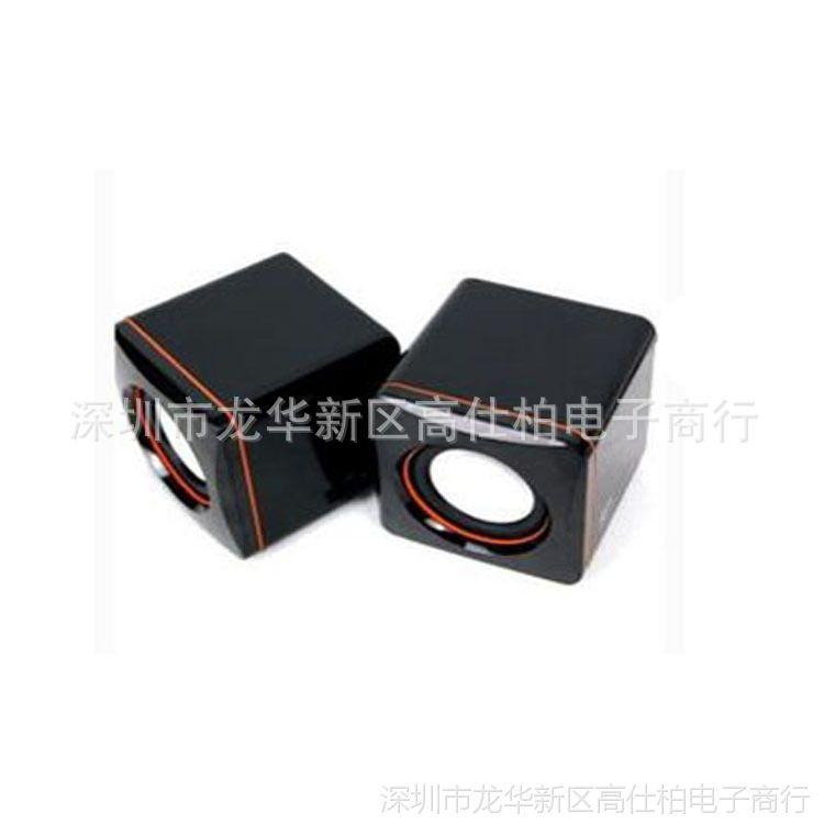 USB便携式迷你/MP3/MP4小音箱 台式机笔记本小音响 电脑配件批发