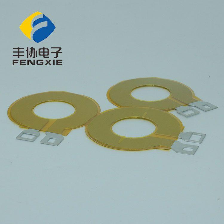变压器导电铜箔 东莞丰协电子生产
