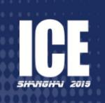 2019上海国际工业通讯产品及工业互联网展览会