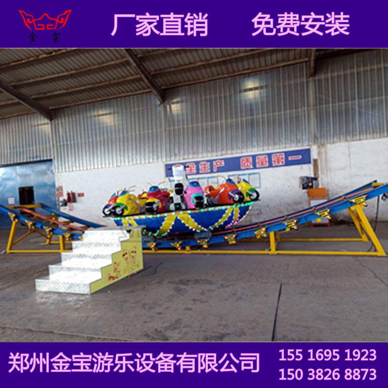空中飞碟游乐设备实景拍摄