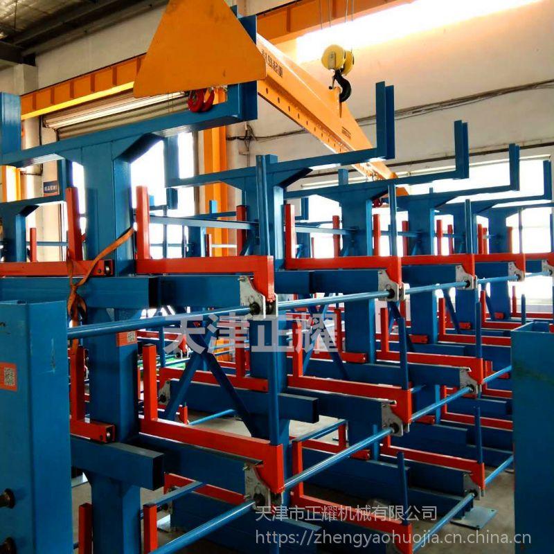 广州大型钢材存放架 放管材的货架 伸缩悬臂式货架价格