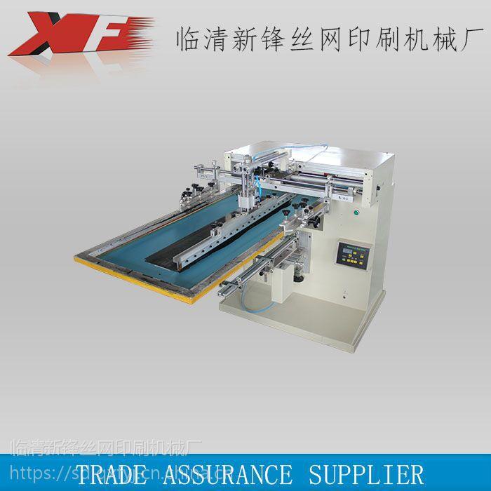 供应曲面机 玻璃曲面机 杯子曲面机 新锋丝网印刷设备厂