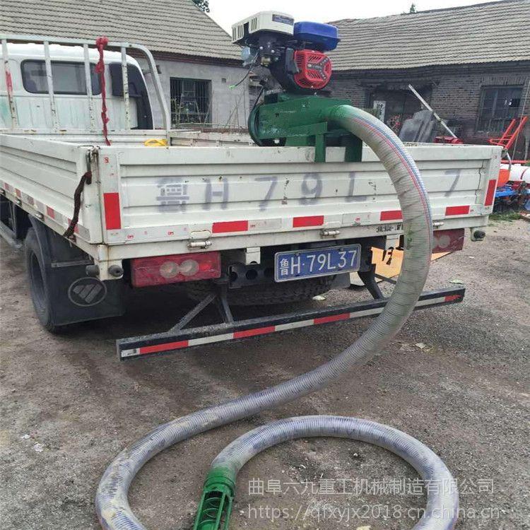 聊城v字型皮带递料机 直销运货装车用皮带输送机
