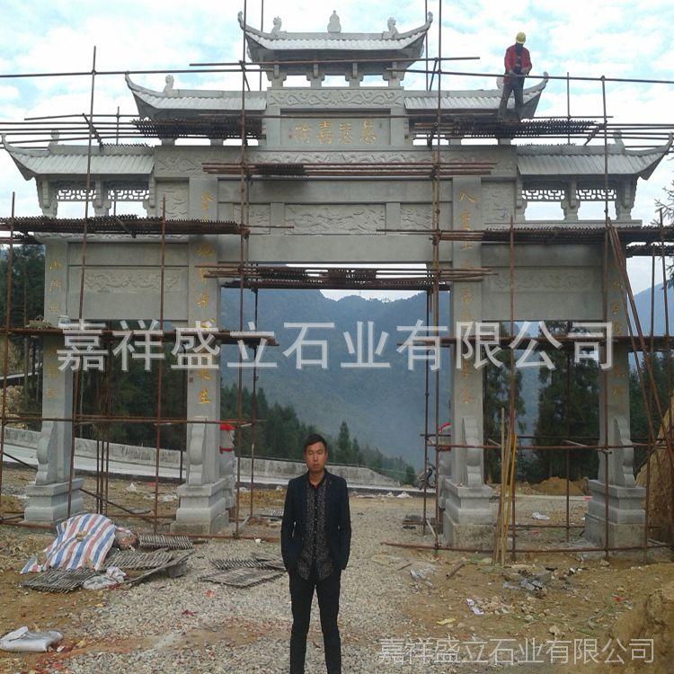 厂家生产石雕花岗岩牌楼 大理石大型牌坊 景区寺庙摆件可现场定制