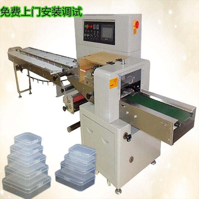 多功能包装机械设备 PP塑料收纳盒包装机 玩具枕式伺服包装机