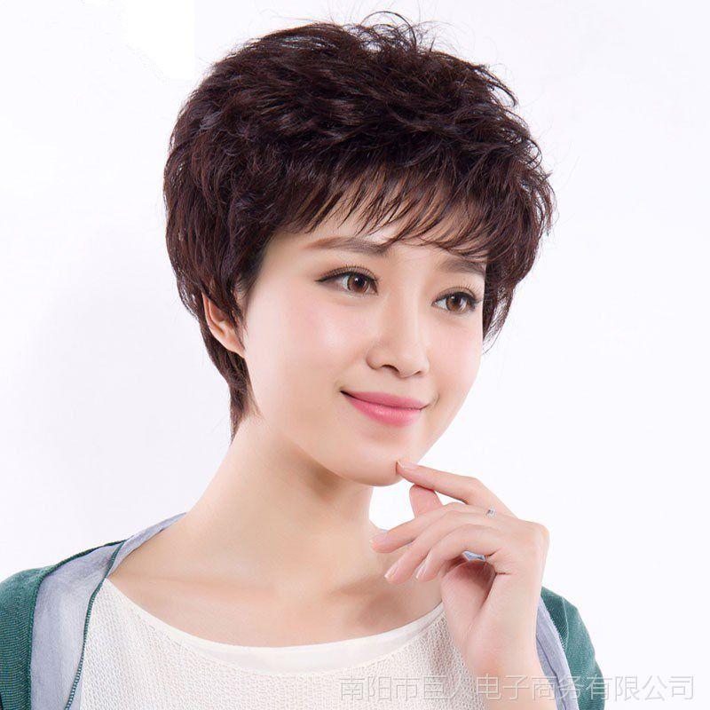 【真发大全女假发妈妈发型短v大全半边短发套中自然女生编发图片假发图片