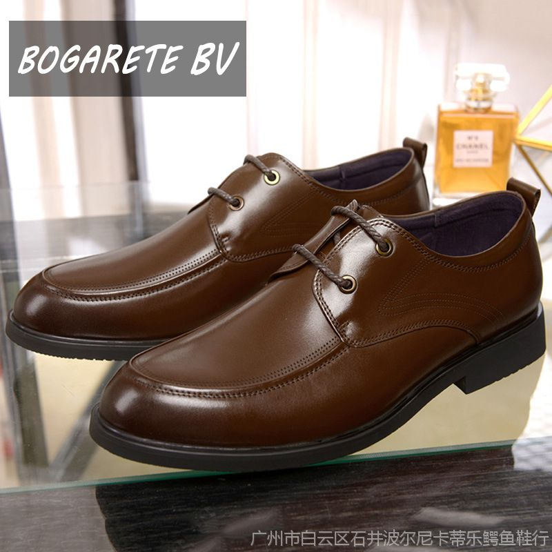 2018秋冬新款BOGARETE BV日常休闲男鞋牛皮真皮潮流青年正装皮鞋
