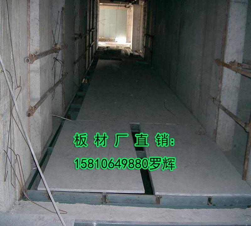 增强纤维水泥板-loft楼板王