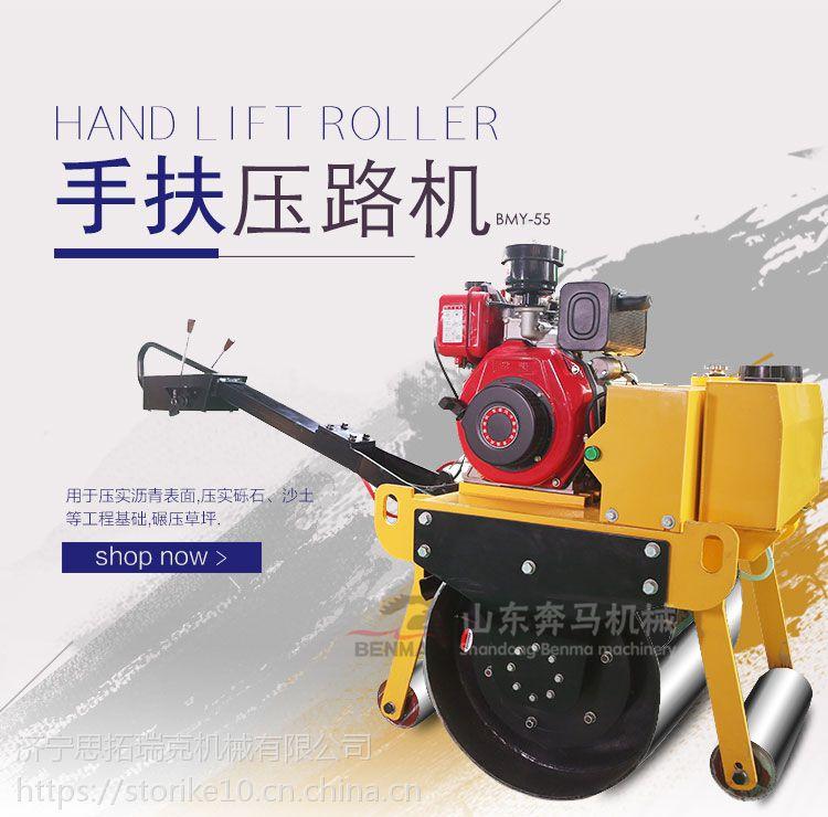 唐山压路机回填土方层轧道机SVH700手推柴油压路机单钢轮风冷压路机小区开发压实迷你压路机
