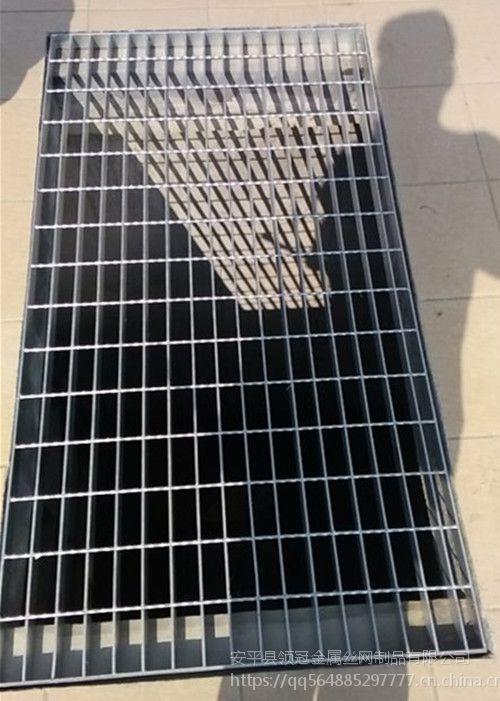 黑龙江大庆钢格板&大庆热镀锌钢格板盖板&大庆323/30/100平台钢格板