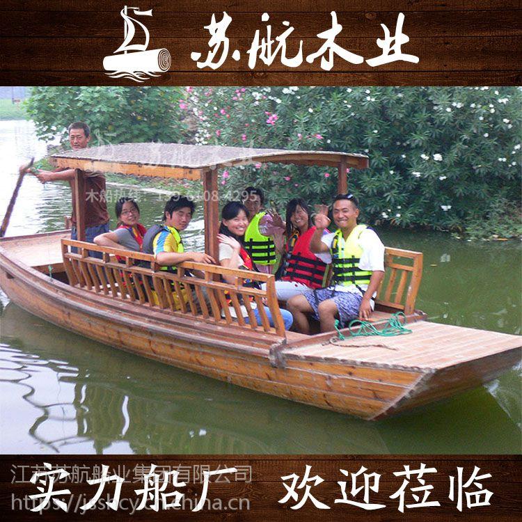 那里有摇撸船制作 手划船生产 仿古水乡木船 有棚子的木船 单篷船