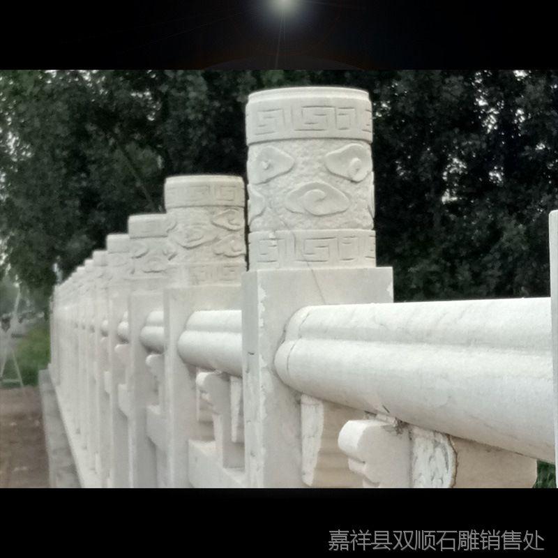 厂家定做本地矿产青石栏杆 石雕防护栏板