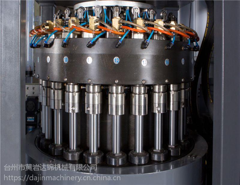厂家定制全自动36腔瓶盖压塑机_怡宝矿泉水盖制盖机_欢迎来电咨询