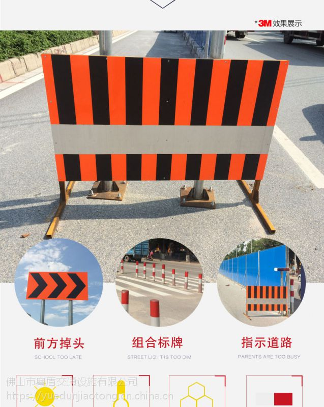 佛山厂家 粤盾交通标志牌反光牌指路牌可定制警示牌告示牌(图2)