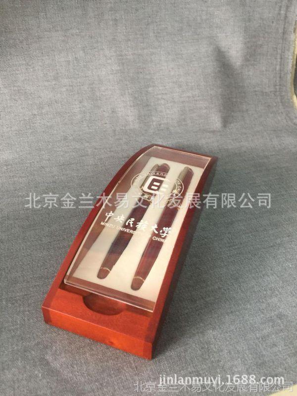 进口压克力笔盒 2018新品  双支笔盒 木制礼品笔 会议礼品 笔盒