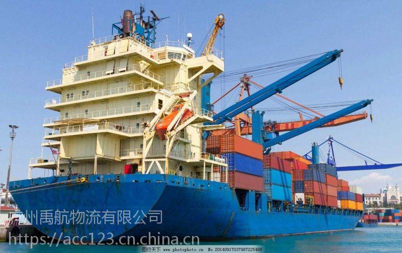 安徽六安蚌埠等地方可以走海运到中山吗?