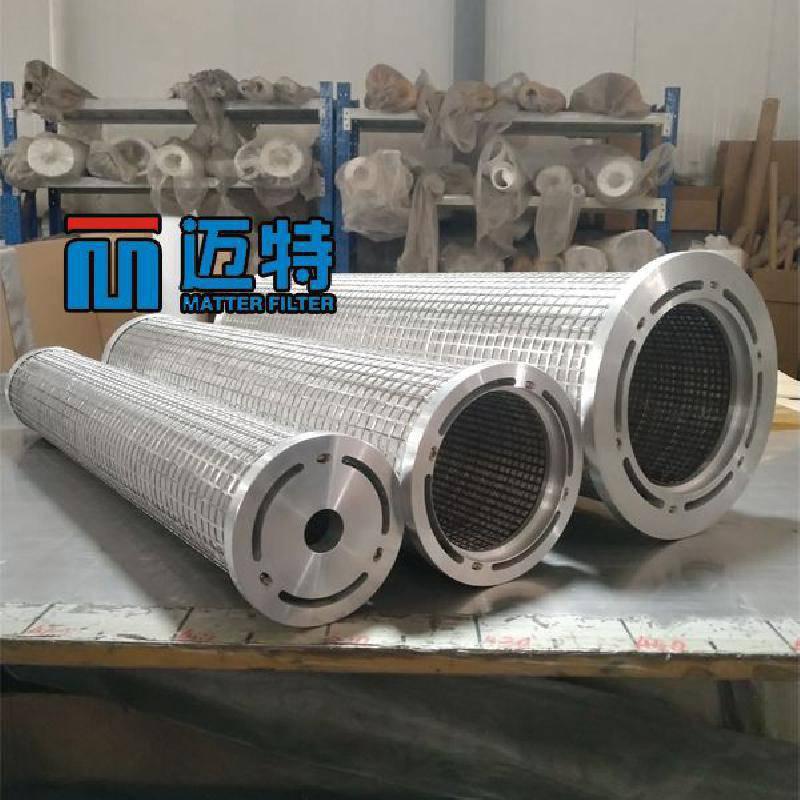 MR8503A10A 液压油滤芯 翡翠滤芯