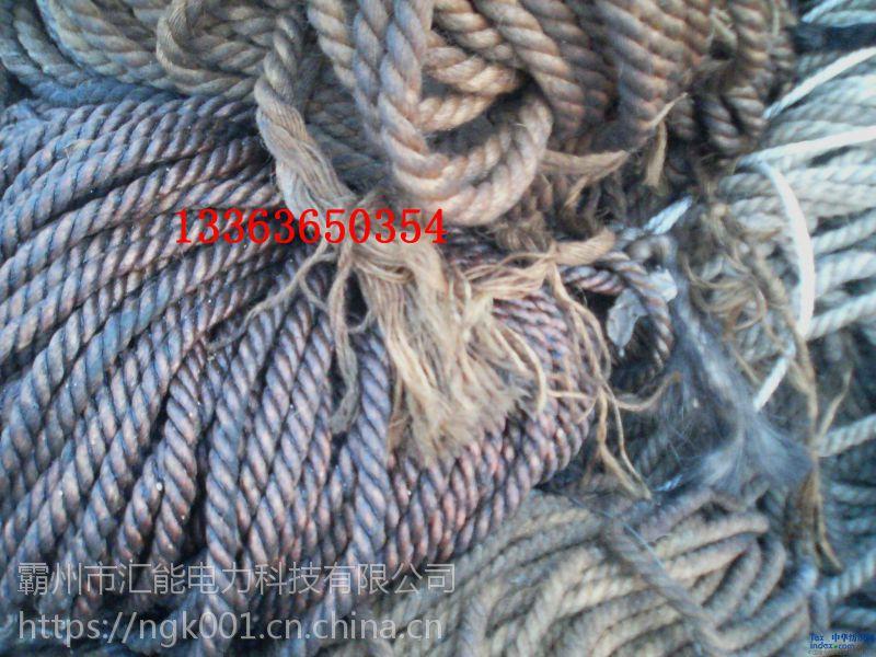 专业供应铁路工务器材 铁路抬枕麻绳 麻绳 棕绳 汇能