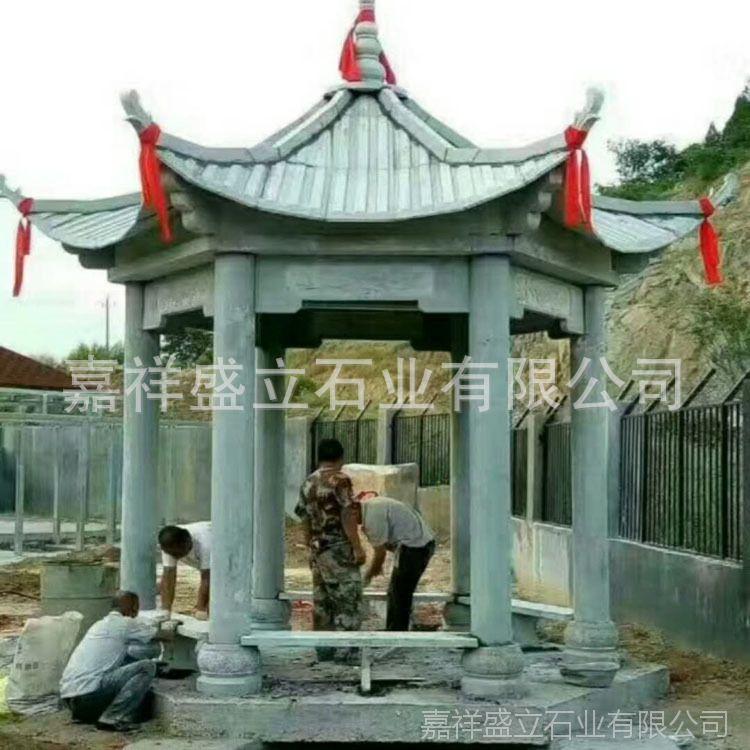 园林装饰石亭子生产厂家 青石六角石凉亭雕塑 仿古石亭子