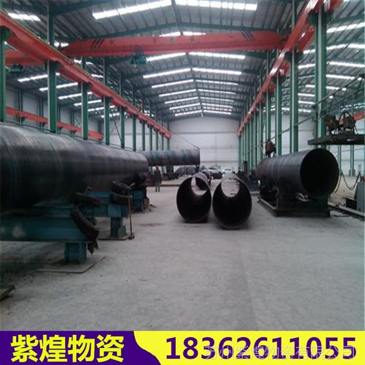 Q235B螺旋管钢护筒大口径螺旋焊焊管/厂家销售双面埋弧焊螺旋管