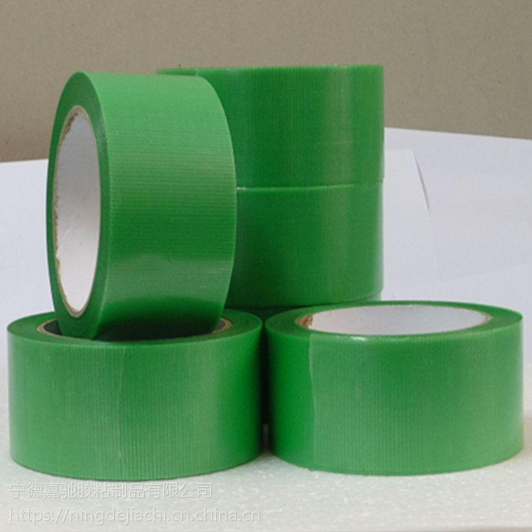 光洋化学养生胶带日本瓷砖地板养护胶纸绿色编织易撕胶带5cm*25m