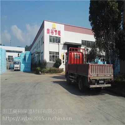 杭州B1级挤塑板 保温板厂家直销