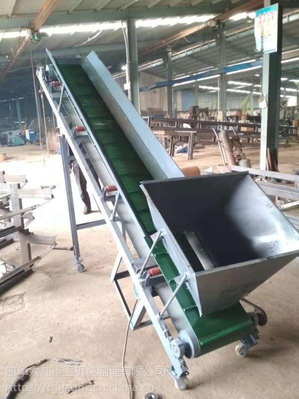 营口销售皮带输送机厂 包胶滚筒圆管支架装货用输送机