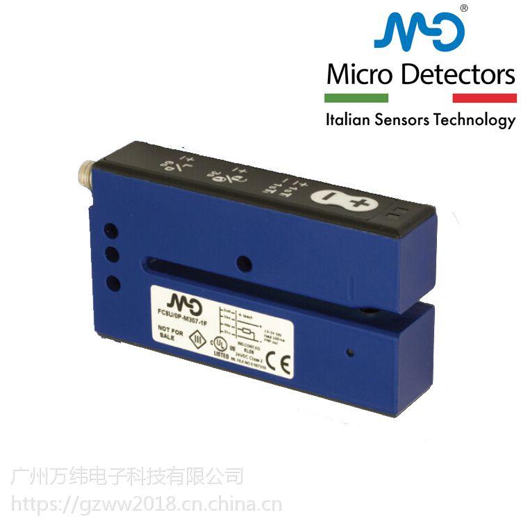 透明标签检测,超声波检测透明标签,FC8U超声波传感器