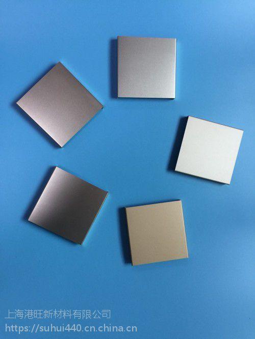 电泳 铝型材彩色电泳加工 港旺铝业