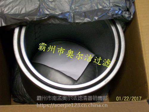 供应BHA 1302290过滤器滤芯