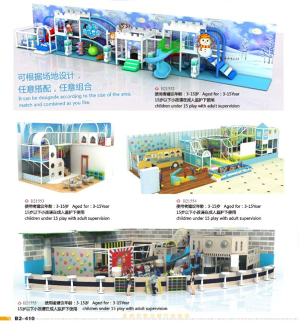 新型游乐设施定制,赤水攀爬设备定制,儿童游乐设施厂家公司,海