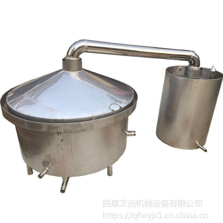 白酒全自动烧酒机 酿酒设备厂家定制 家用小型蒸酒设备