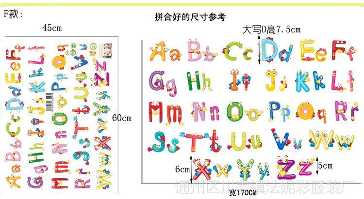 26个贴画字母贴纸英语单词卡通动物墙贴儿童