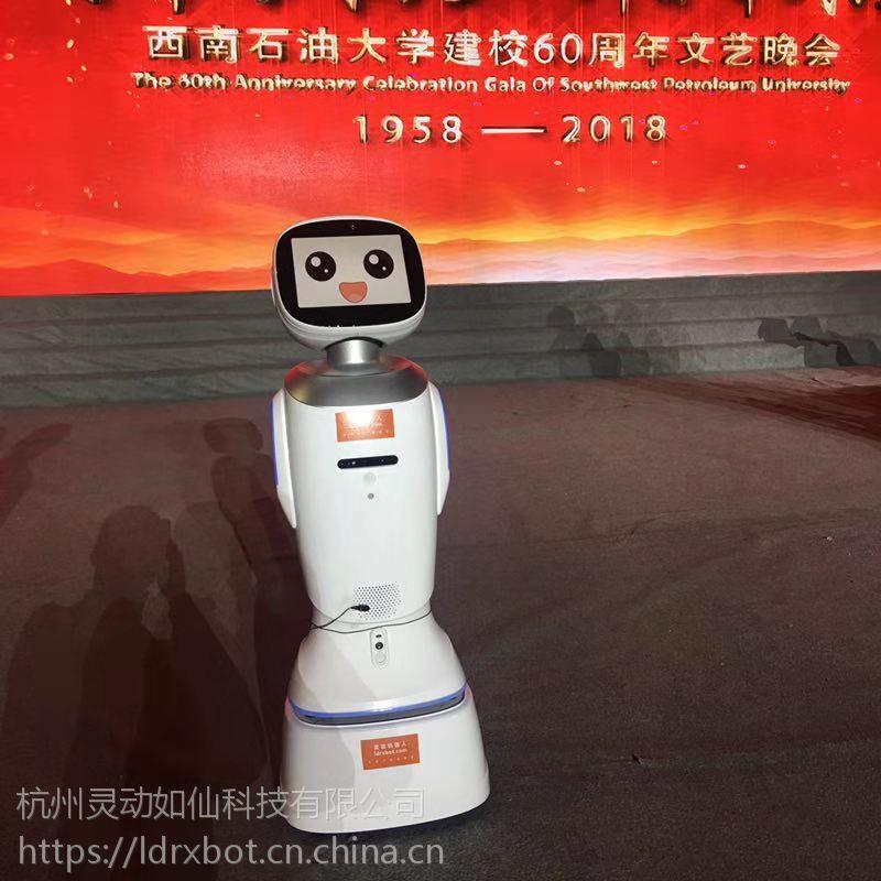 智能机器人租赁机器人租赁价格价格