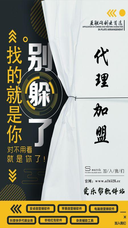 http://himg.china.cn/0/5_871_1320503_450_800.jpg