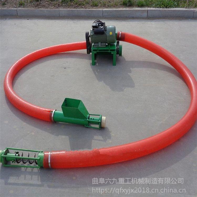 装车用便捷吸粮机环保 玉米气力吸粮机