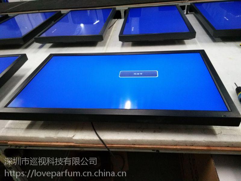 液晶监视器液晶广告机液晶一体机液晶触摸显示器