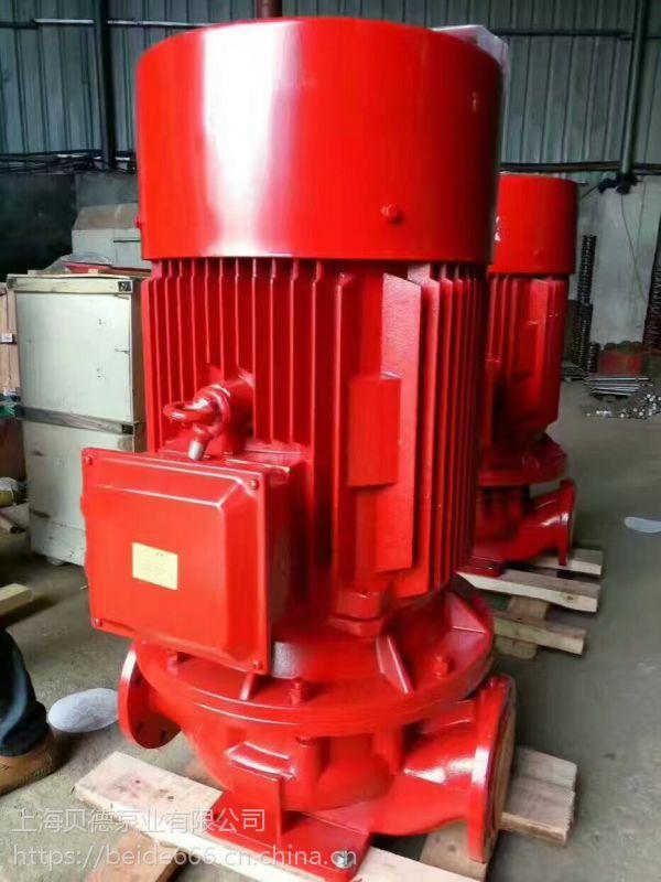 消防泵XBD4.6/30-L管道离心泵,XBD4.8/30-L喷淋泵/管道加压泵/室内消火栓泵