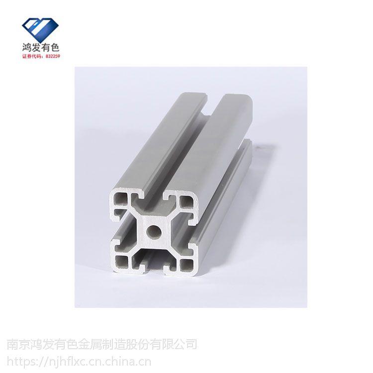 厂家生产4040工业铝型材 厚壁欧标喷砂/光亮氧化铝合金型材
