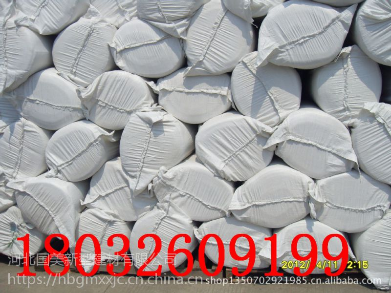 周口电力设备优质的硅酸铝针刺毯价格50mm厚度