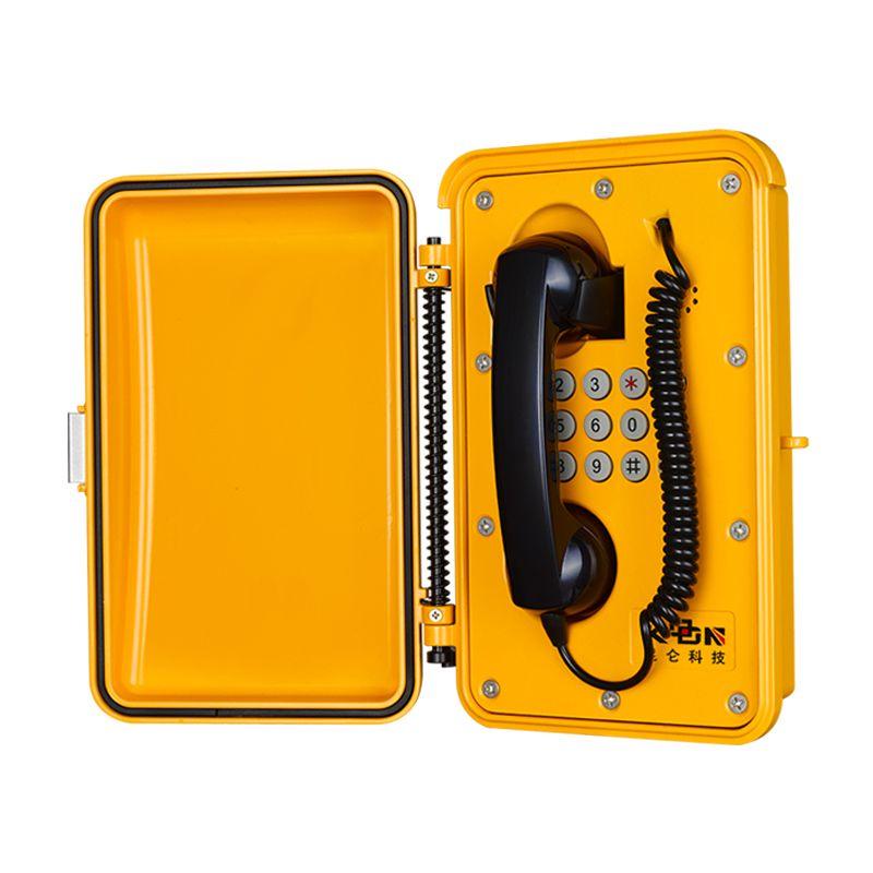 紧急电话机_紧急电话主机