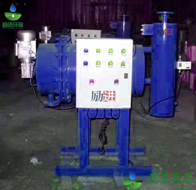 G型微晶旁流综合水处理仪特点