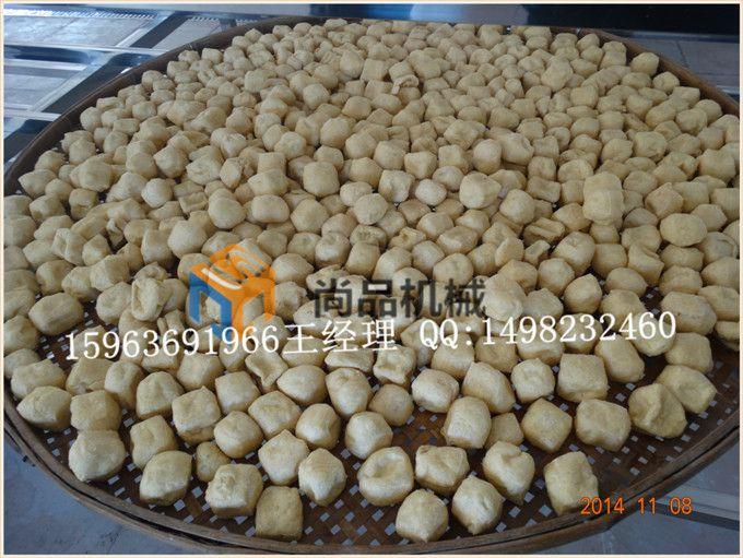 豆泡油炸锅 油豆腐油炸锅 电加热油炸设备