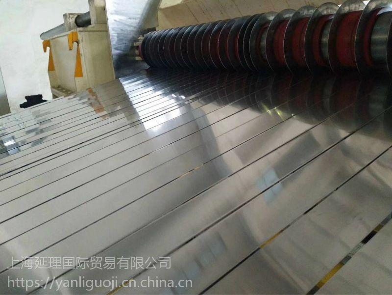 高锌层镀锌卷板 DX51D+Z275 质量好 定尺加工