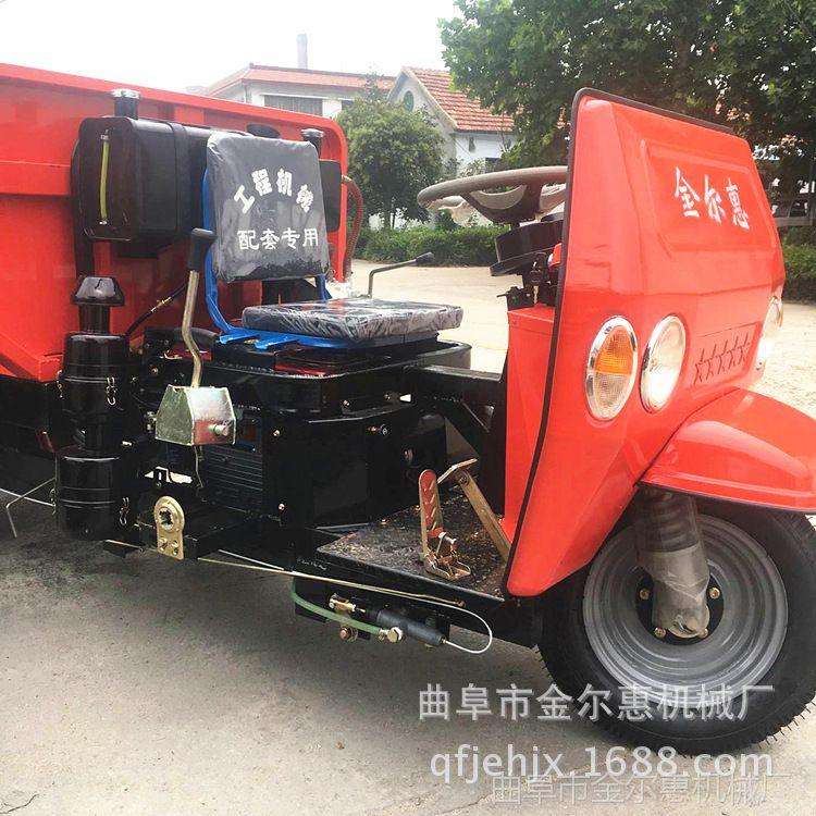 柴油运输车2吨  柴油三轮车 液压自卸混凝土装载车 车厢可加高