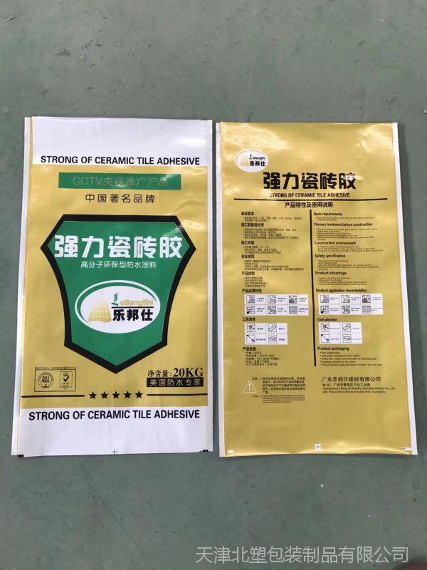 生产牛皮纸袋 现货25KG纸塑复合袋 工程塑料颗粒包装袋化工包装袋